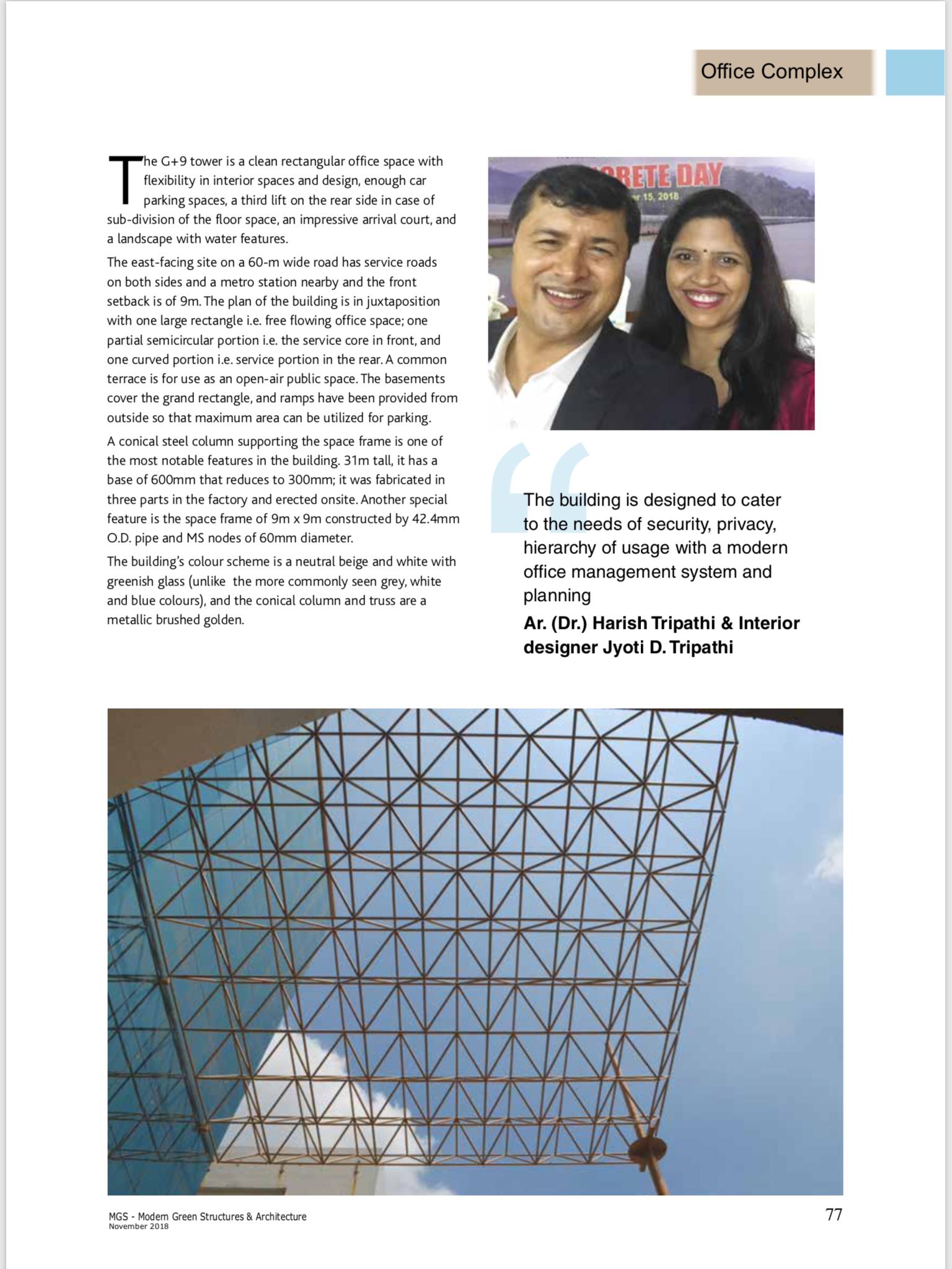 MGS Architecture Nov 2018